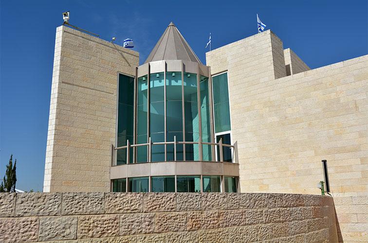 בית המשפט העליון בירושלים